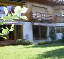 Дом в пригороде Инсбрука, продажа. №8985. ЭстейтСервис.