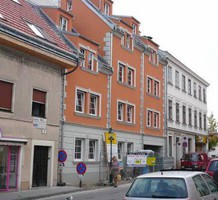 Квартира в Австрии, продажа. №8372. ЭстейтСервис.