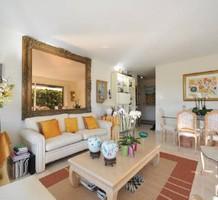Апартаменты в Каннах, продажа. №15408. ЭстейтСервис.