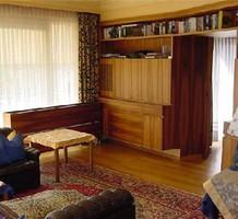 Квартира в Австрии, продажа. №7523. ЭстейтСервис.