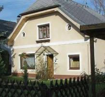 Дом в Австрии, продажа. №6314. ЭстейтСервис.