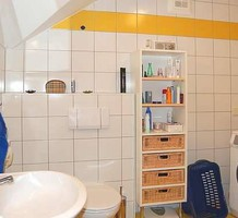 Квартира в Австрии, продажа. №9962. ЭстейтСервис.