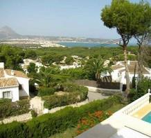 Дом в Испании, продажа. №13997. ЭстейтСервис.