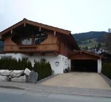 Вилла в Австрии, продажа. №5396. ЭстейтСервис.