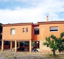 Дом в Испании, продажа. №13143. ЭстейтСервис.