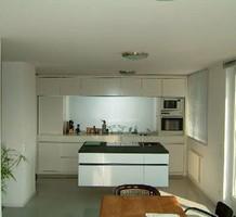 Квартира в Австрии, продажа. №5595. ЭстейтСервис.