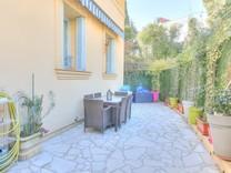 Апартаменты в престижной резиденции Mont Fleuri