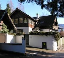 Дом в Австрии, продажа. №6703. ЭстейтСервис.