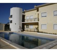 Апартаменты в Португалии, продажа. №9002. ЭстейтСервис.