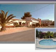 Отель в Испании, продажа. №4591. ЭстейтСервис.