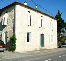 Дом во Франции, продажа. №12461. ЭстейтСервис.