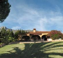 Дом в Испании, продажа. №8870. ЭстейтСервис.