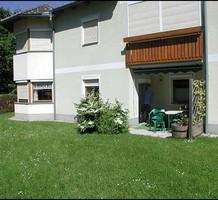 Квартира в Австрии, продажа. №9115. ЭстейтСервис.