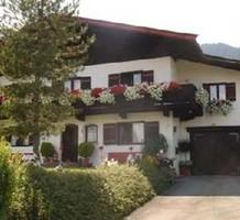 Дом в районе Китцбюэля, Тироль, продажа. №5398. ЭстейтСервис.