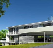 Квартира в Австрии, продажа. №14827. ЭстейтСервис.