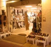 Обувной магазин в Ницце, продажа. №11715. ЭстейтСервис.
