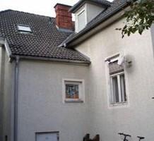 Доходный дом в Граце, продажа. №15812. ЭстейтСервис.