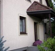Дом в Австрии, продажа. №5822. ЭстейтСервис.
