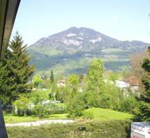 Квартира в Австрии, продажа. №3154. ЭстейтСервис.