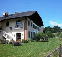 Усадьба в Нижней Австрии, продажа. №15322. ЭстейтСервис.